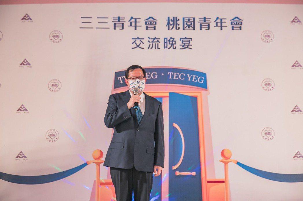 桃園市長鄭文燦在致詞中勉勵青年企業家,面對全球化的挑戰,對手遠在他方,要以良好國...