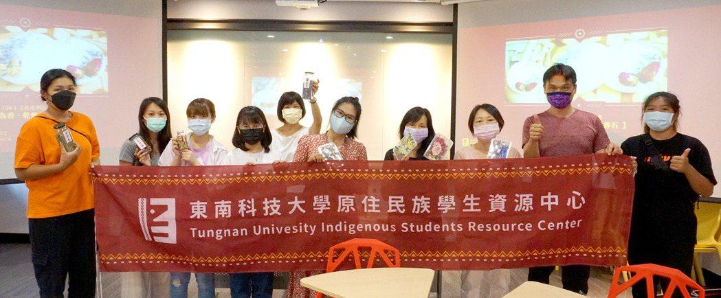 東南科大原住民族學生資源中心舉辦「原民文化手作課程」。 東南科大/提供