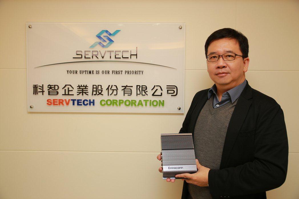 科智企業董事長顏均泰博士。 資策會地方創生服務處/提供