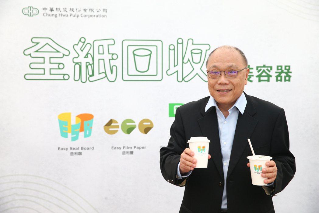 華紙董事長黃鯤雄。記者葉信菉/攝影