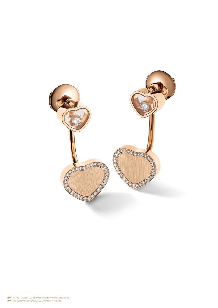 Golden Hearts 心型鑲鑽耳環,18K玫瑰金心型耳環鑲嵌璀璨美鑽與2顆...