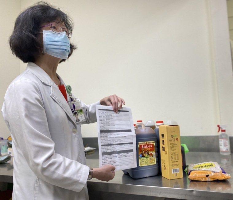 穆斯林飲食不得含有酒精,北醫附醫營養室主任蘇秀悅表示,經過這次認證才了解,原來有...