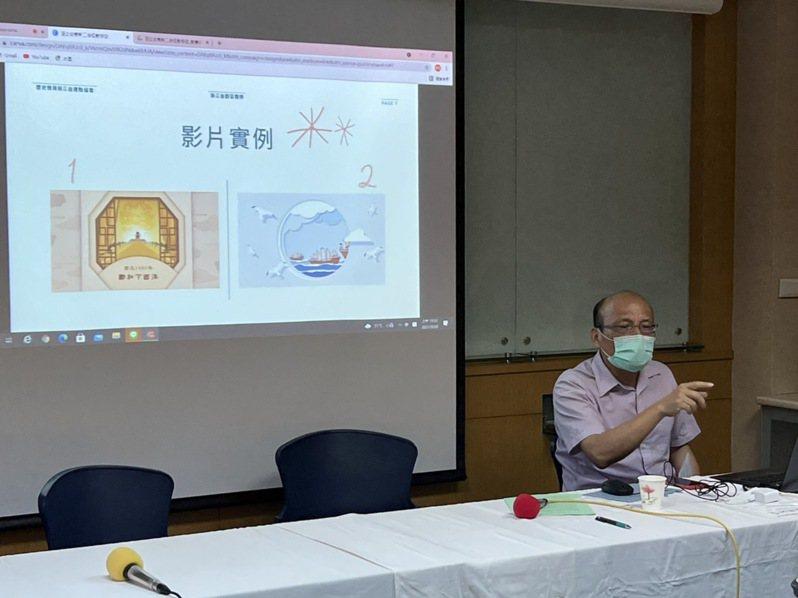 今天是教師節,歷史教育新三自運動協會今天釋出3部自製歷史動畫,發起人、嘉義大學應用歷史系教授吳昆財表示,目前已推出3集動畫的中文及英文版本,希望讓各界共同關心歷史教育在台灣的發展。記者趙宥寧/攝影