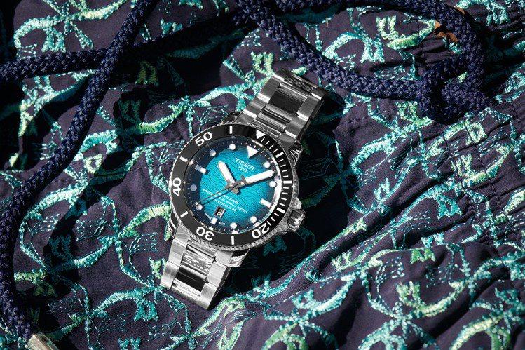 網友敲碗詢問的天梭表Searstar 2000海星系列腕表,終於登台開賣。圖/T...