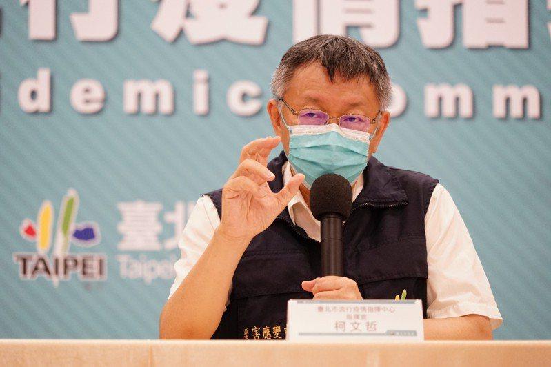北市衛生局表示,案16315今年5月曾在萬華出入「一些場所」,感染源還要再釐清。圖/北市府提供