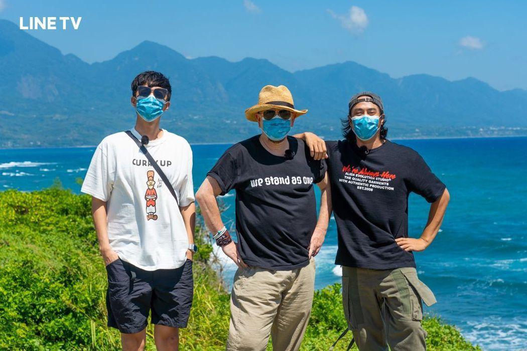 蔡凡熙(左起)、黃秋生和莊凱勛到台東錄「開著餐車交朋友2」。圖/LINE TV提