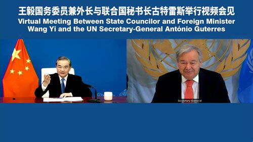 大陸國務委員兼外長王毅27日與聯合國秘書長古特瑞斯視訊會晤,雙方就中美關係交換了...