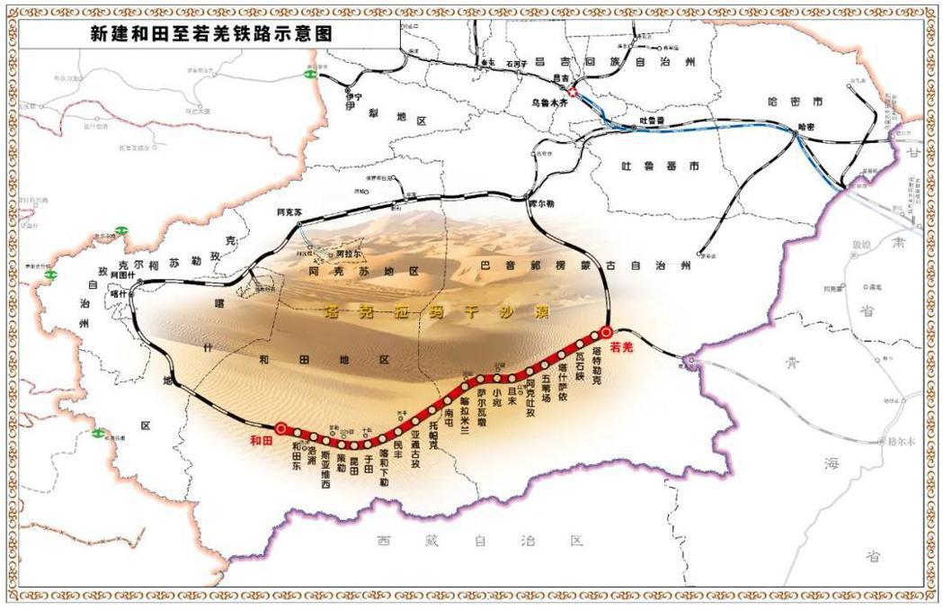 新疆若羌鐵路全長825公里(紅線路段部分),通車後整個塔克拉瑪干沙漠鐵路完成「閉...