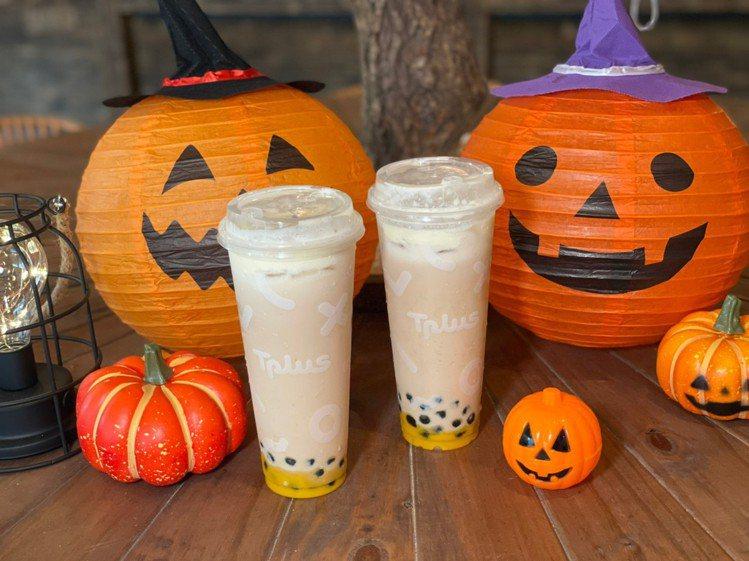 配合萬聖節到來,Tplus茶加推出內含跳跳糖與混合珍珠的「南瓜派對朵朵」。圖/香...