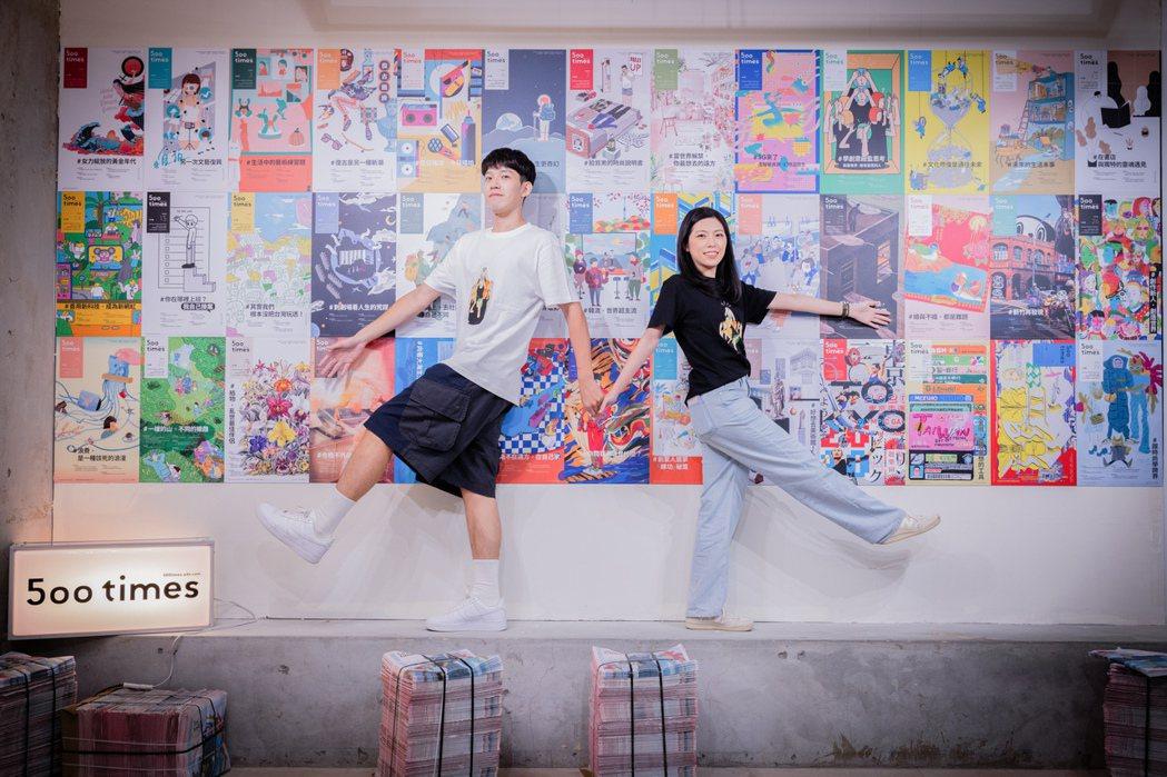 500輯在台北市士林區福林路開設期間限定店「500案內所」。 圖/沈昱嘉攝影