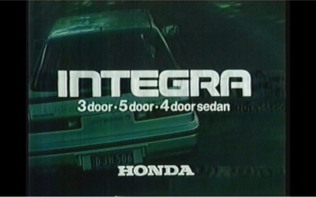 Honda當時推出第一代Integra的電視廣告。 摘自Honda
