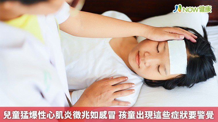 ▲巫韻安醫師提醒家長,若家中孩童出現身體不適,應儘速就醫,讓醫師及早評估治療。(...