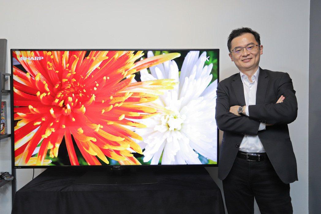 夏普台灣總經理張凱傑指出,此次AQUOS THE SCENES 8K第三代8K顯...
