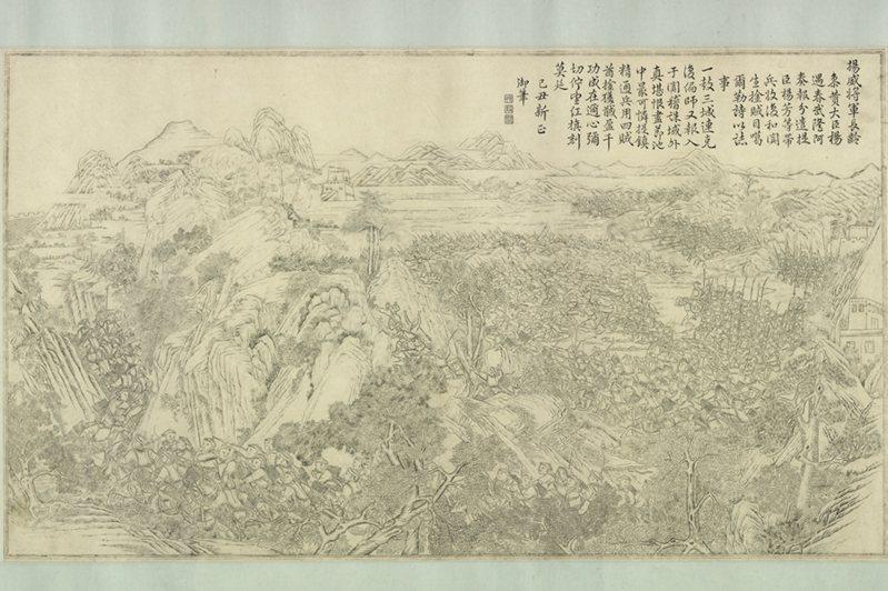 清 得勝圖 卷 國立故宮博物院藏