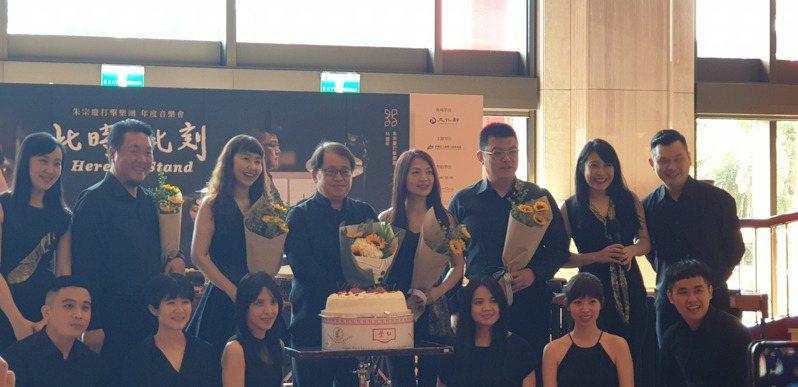 朱團在教師節舉辦記者會,團員為朱宗慶獻上蛋糕祝賀。記者陳宛茜/攝影