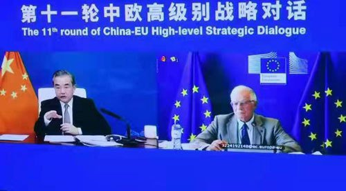 大陸國務委員兼外長王毅28日透過視訊與歐盟外交與安全政策高級代表博雷利共同主持第...