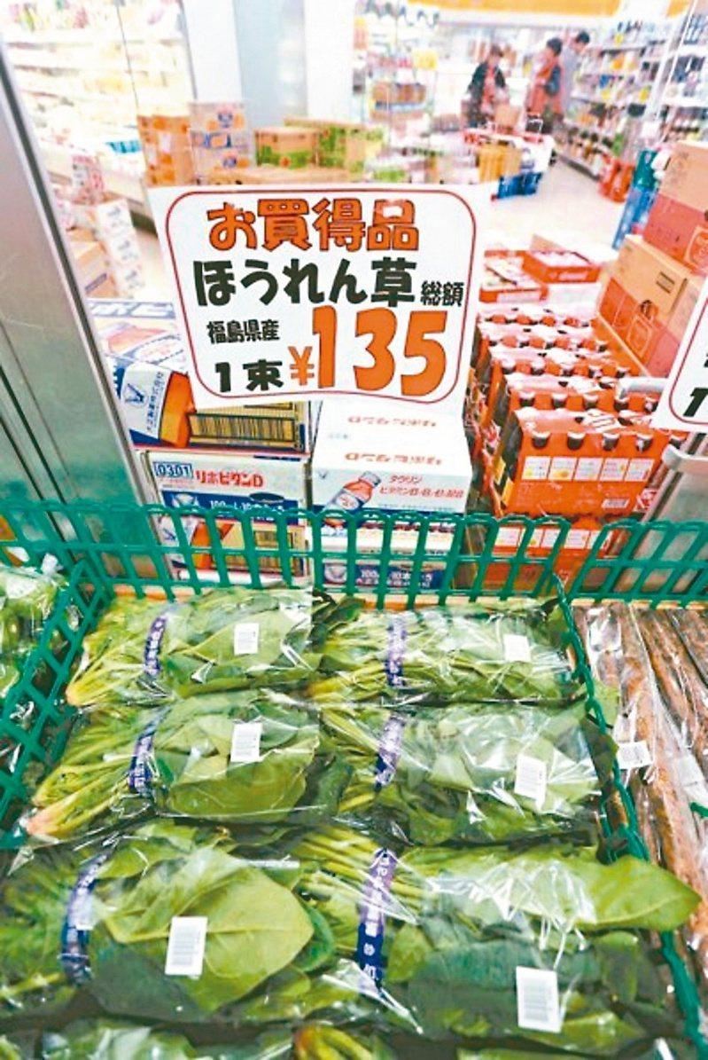 我國申請加入跨太平洋夥伴全面進步協定,日本福島核災地區食品解禁成了蔡政府「必考題」。圖為日本超市陳列福島縣生產的農產品。圖/聯合報系資料照片