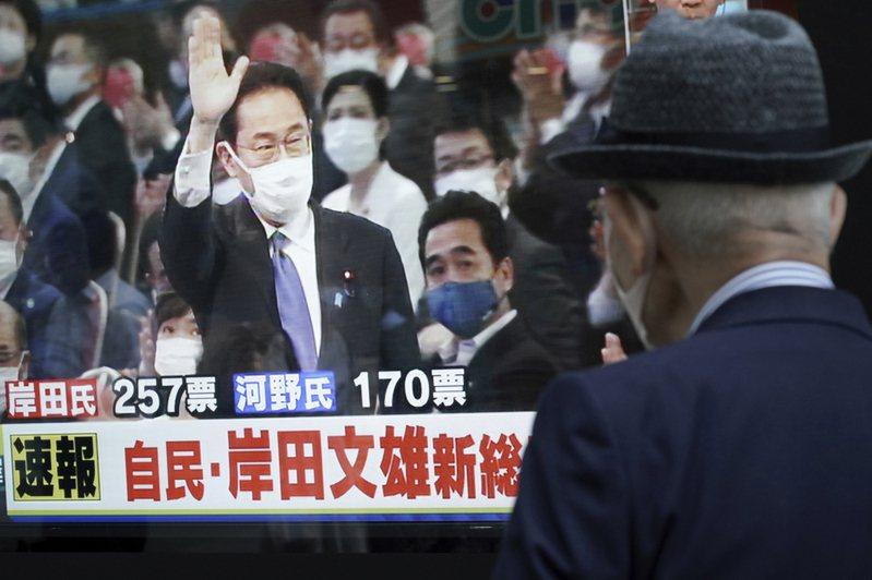 日本執政黨自由民主黨總裁(黨主席)選舉由前政調會長岸田文雄當選,將成新首相。 美聯社