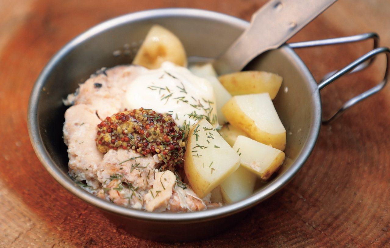 鮭魚馬鈴薯佐芥末美乃滋。 圖/幸福文化 提供