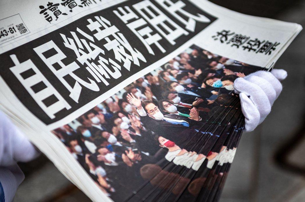 自民黨總裁選舉之戰終告結束,岸田文雄當選自民黨總裁,並預定在10月4日臨時國會開...