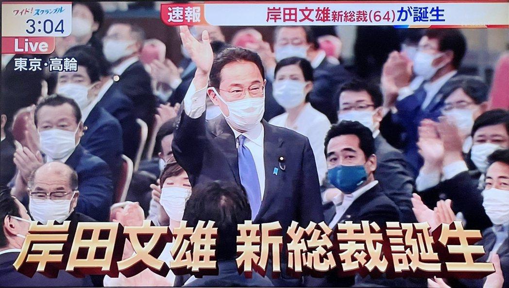 起初宣布參選的岸田文雄,一路走來並不順利,甚至沒有被自民黨內各派閥看好,直到9月...