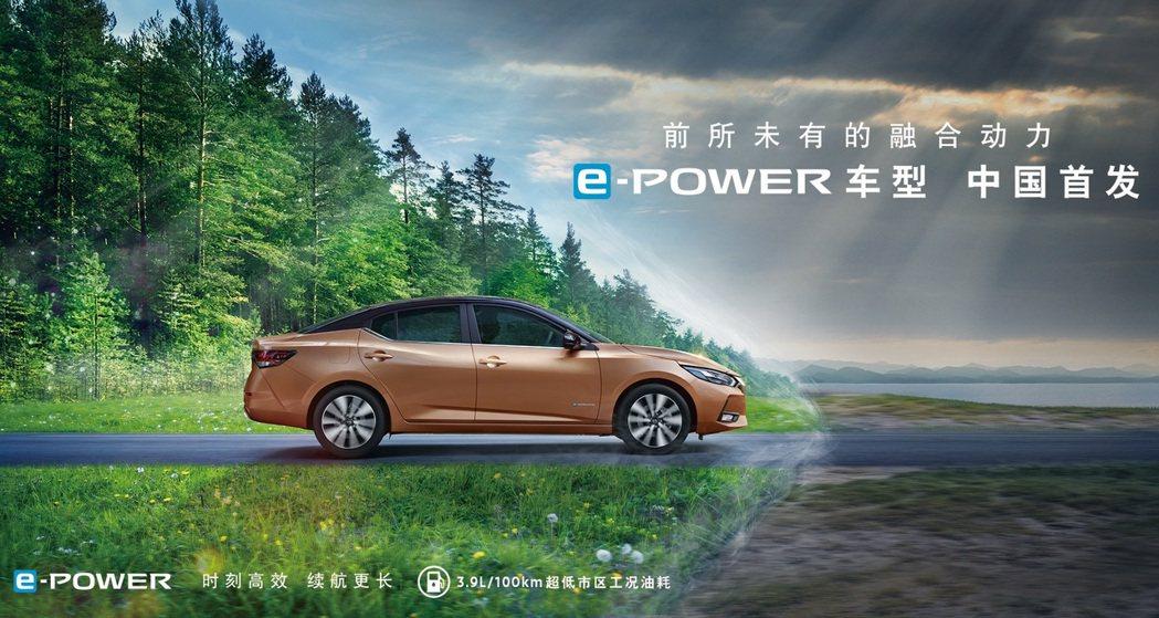 官方表示軒逸e-POWER油耗表現可達25.6km/L(3.9L/100km)。...