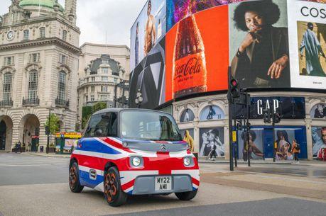 堅持左駕的超迷你電動車Citroen Ami 英國開賣啦!