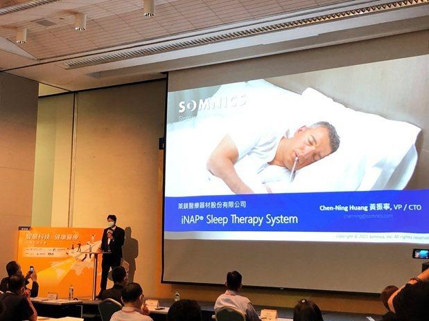 萊鎂醫參與經濟部中小企業主題媒合,跨領域分享iNAP®負壓睡眠呼吸治療。 萊...