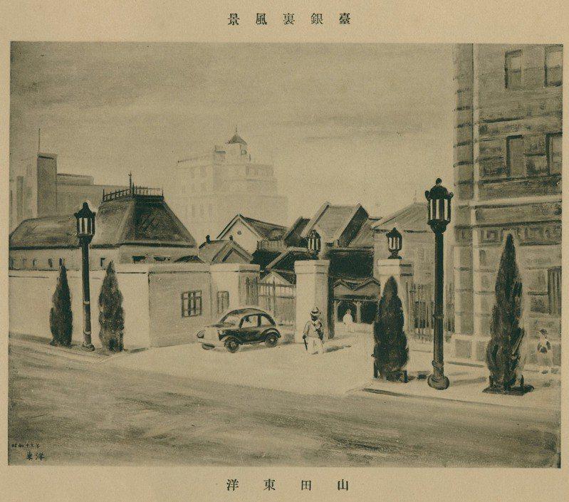 山田東洋,《臺銀裏風景》,1938。