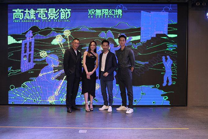 左起黃尚禾、姚以緹、陳竹昇、劉冠廷。圖/高雄電影節提供