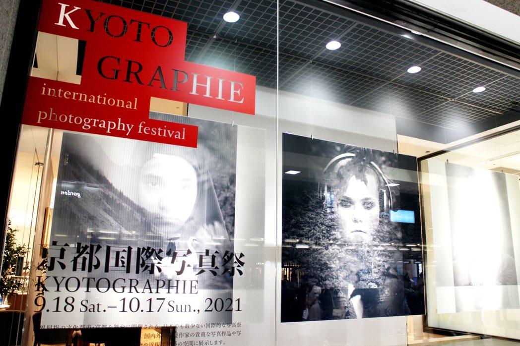 在百貨公司前展示的京都國際攝影祭大型廣告。  圖/陳怡秀攝影