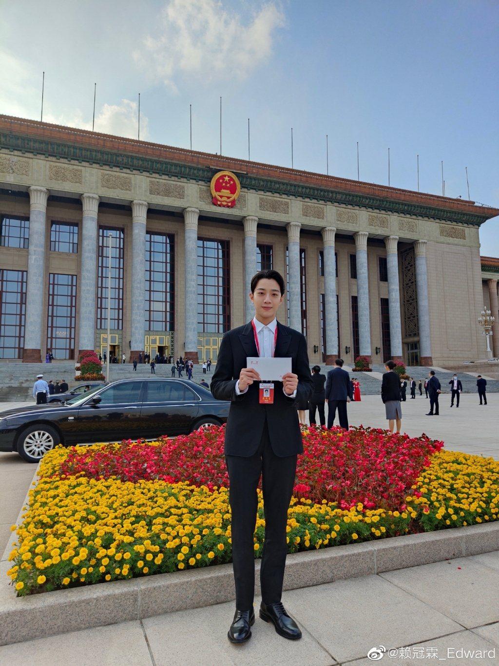 賴冠霖也發文慶祝中國國慶。 圖/擷自微博