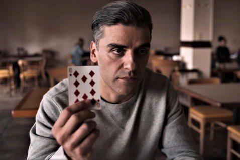 《算牌手》揭開美國的賭徒「面具」,審視牌局血跡斑斑的真相