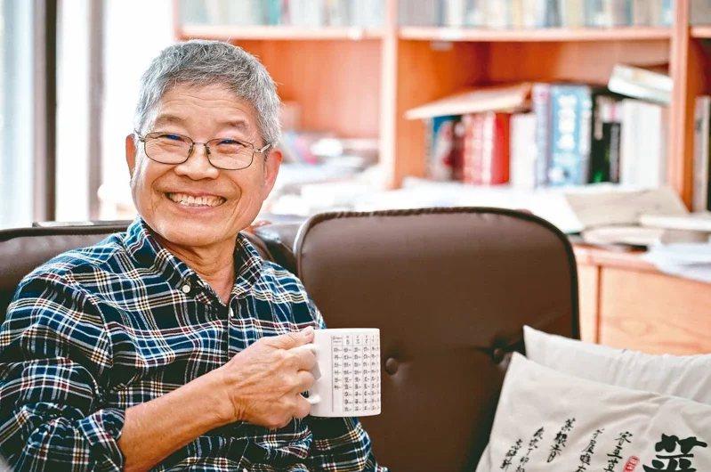 中正大學講座教授戴浩一退而不休,說話神采奕奕,很難想像已高齡80歲。  圖/戴...