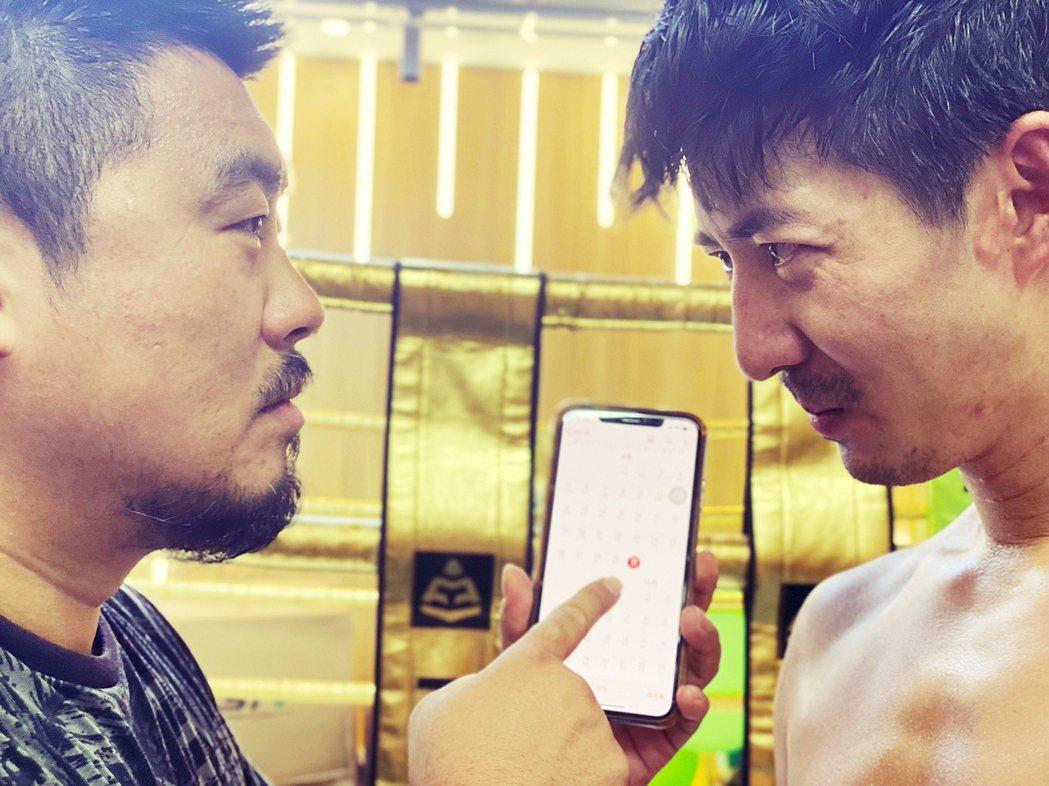 「陳秋實現在成為了一為拳擊手,並且將要公開舉辦一場慈善搏擊賽。」 圖/徐曉冬