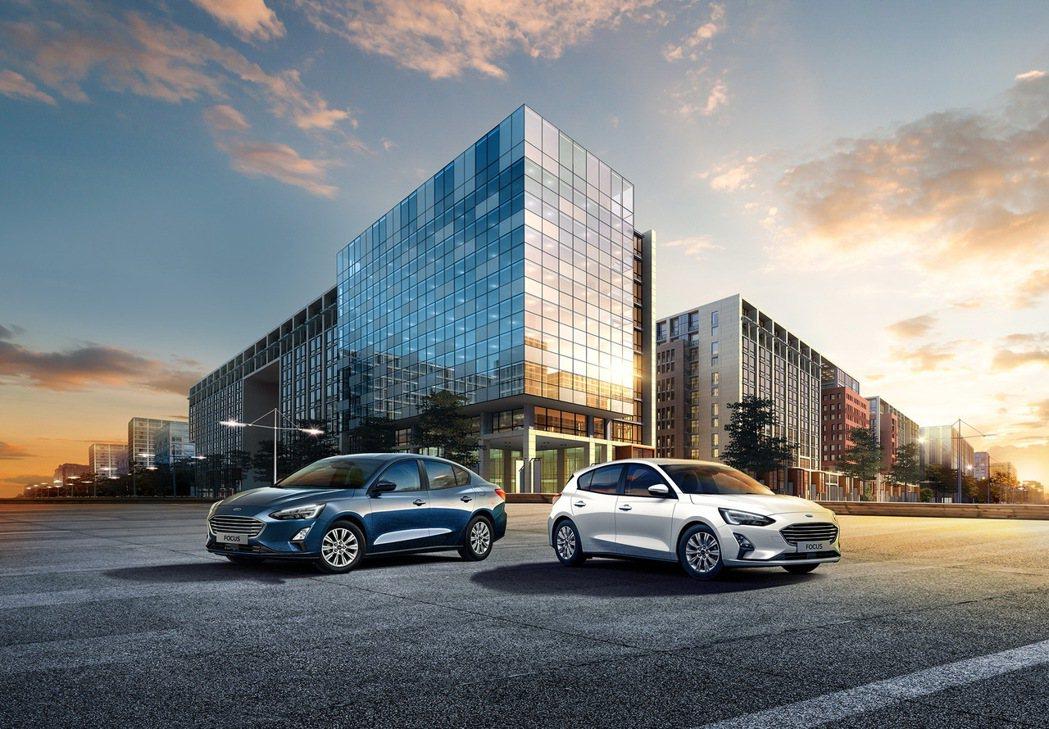 Focus四門、五門Lv2超質型新發售。 圖/福特六和提供
