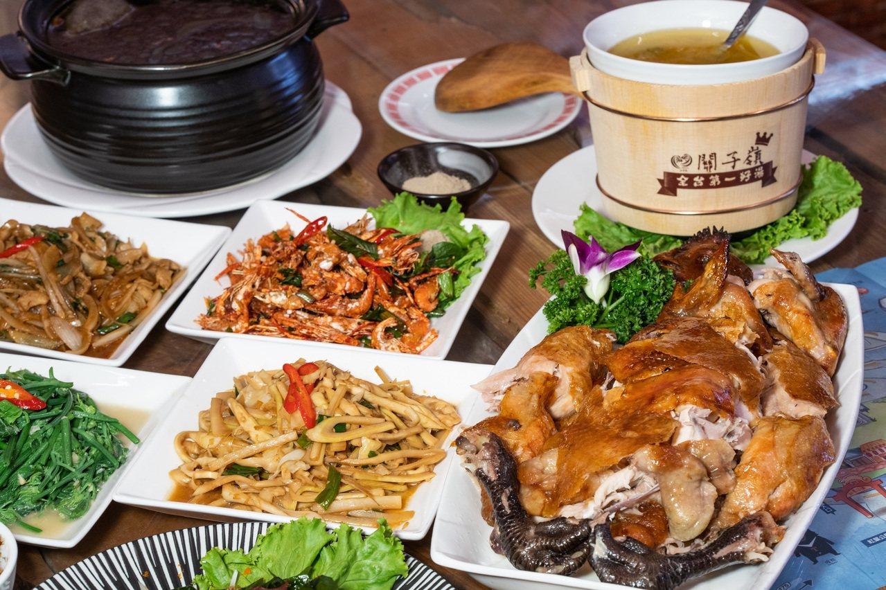 台南白河關子嶺桶仔雞山產美食相當知名。 圖/台南市政府提供