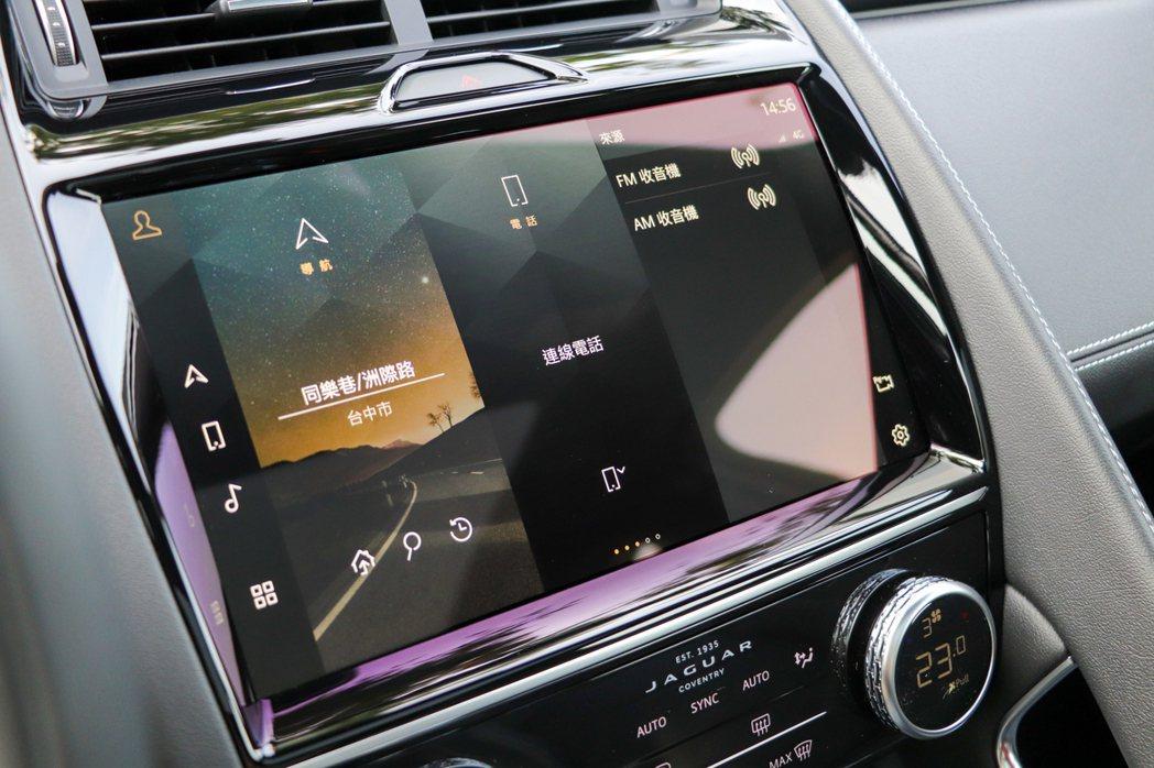 小改款Jaguar E-Pace所標配的11.4吋Pivi Pro多媒體觸控式顯...