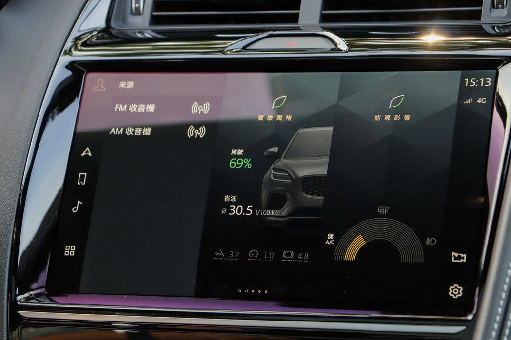 小改款Jaguar E-Pace的11.4吋中控觸控式螢幕具備防眩光與抗指紋沾黏...