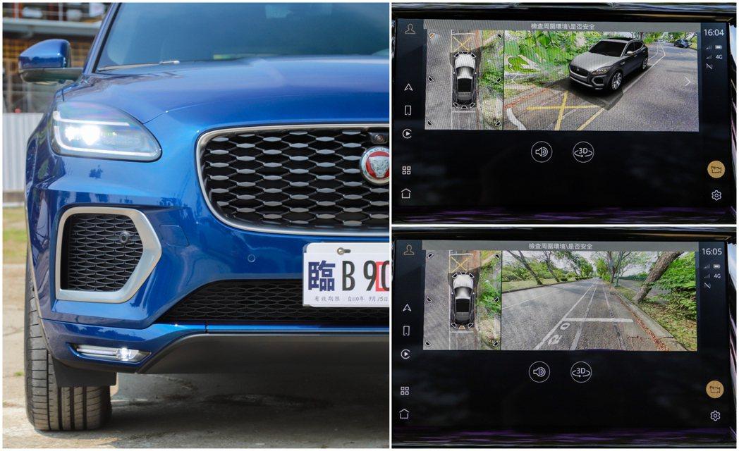 小改款Jaguar E-Pace的360度3D環景顯示畫質相當清晰,但這個項目不...