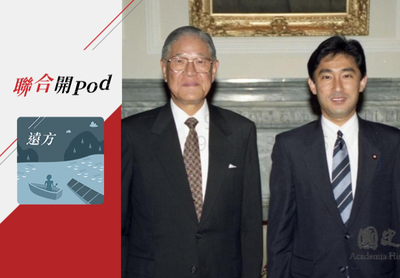 民國83年9月,前總統李登輝接見時任日本眾議員岸田文雄。 圖/國史館Academia Historica