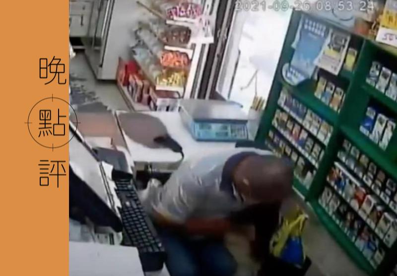 屏東縣商店女店員被襲擊,引發對社會安全網的討論。圖/取自爆料公社