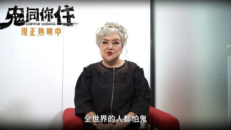 邵音音為「鬼同你住」拍攝「音音姐說鬼故事 番外篇」花絮。圖/翻攝自YouTube