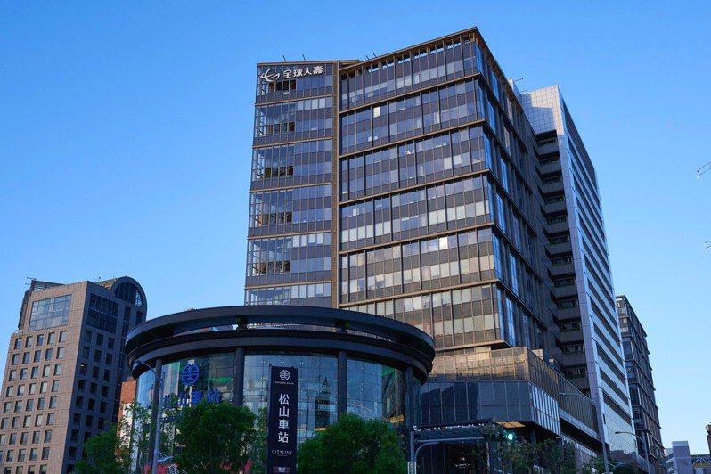 全球人壽總部現址(圖)2015年搬到松山火車站樓上,去年以權利金總價約97億元,標得松山機場對面國泰營區70年地上權,將開發為新的總部大樓。圖/全球人壽提供