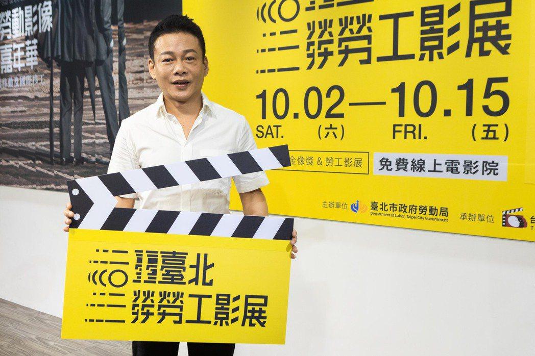 李康生出席勞工影展,全場妙語如珠。圖/電影戲劇業職業工會提供