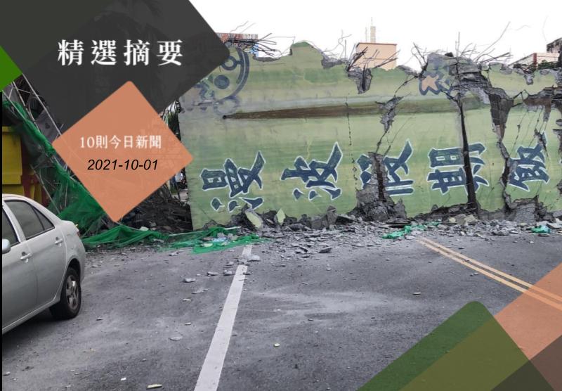 花蓮火車站附近停業的漫波飯店,下午疑似執行拆除工程時,整棟倒塌。圖/民眾提供
