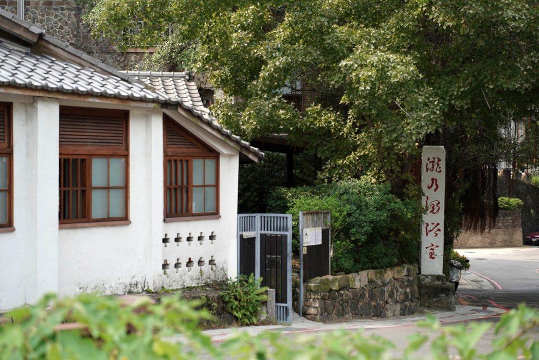 瀧乃湯溫泉浴場為新北投溫泉區現存最古老的日式泡湯浴場。 圖/沈佩臻攝影