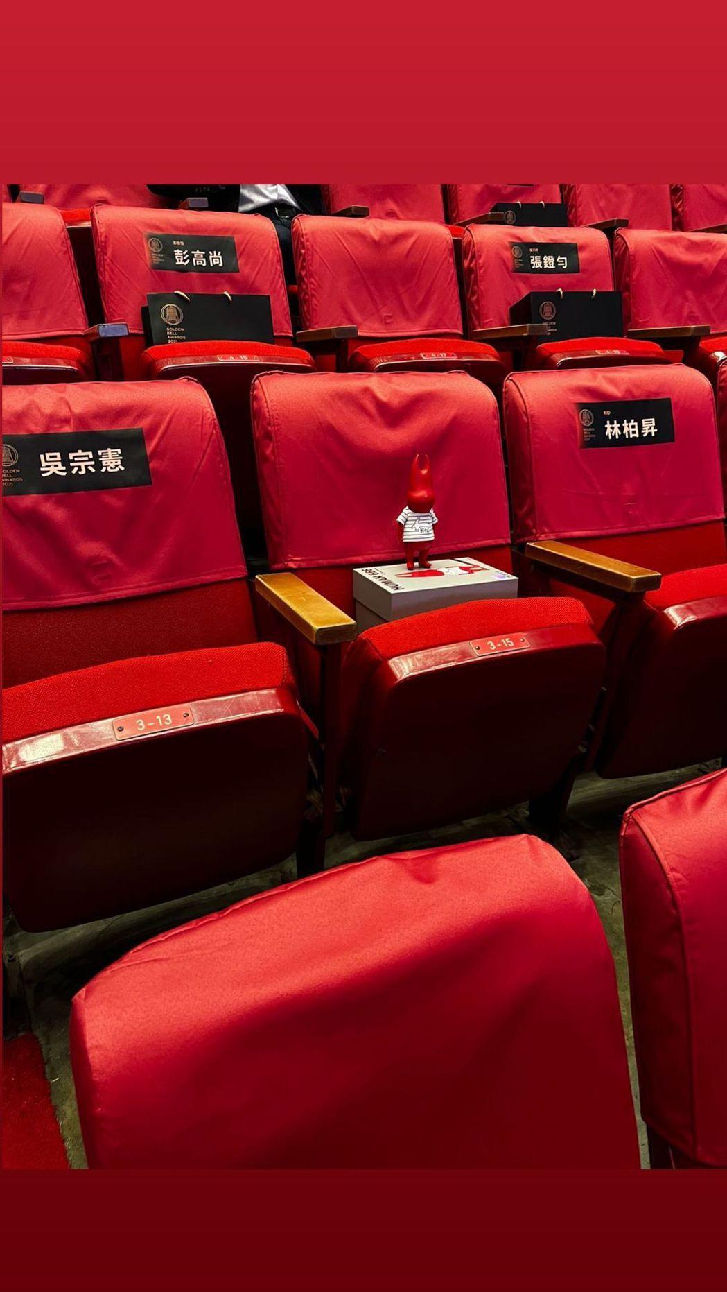 小鬼黃鴻升典禮上專屬座位。 圖/擷自KID IG