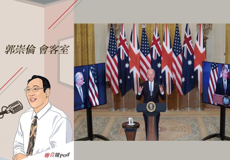 美國總統拜登、英國首相強生和澳洲總理莫里森15日透過視訊共同舉行記者會發表談話,並發布聯合聲明宣布成立三國新安全倡議AUKUS。 歐新社