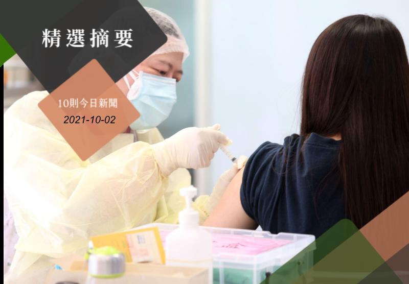 多名台灣高鐵公司員工佯裝一到三類接種對象,日前成功「南下闖關」打到莫德納第二劑疫苗,引發爭議,圖為示意圖非新聞當事人。圖/聯合報系資料照片